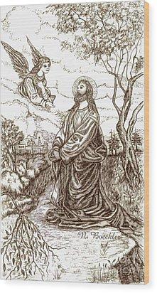 Jesus In The Garden Of Gethsemane Wood Print by Norma Boeckler