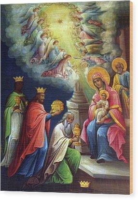 Jesus The King Wood Print by Munir Alawi