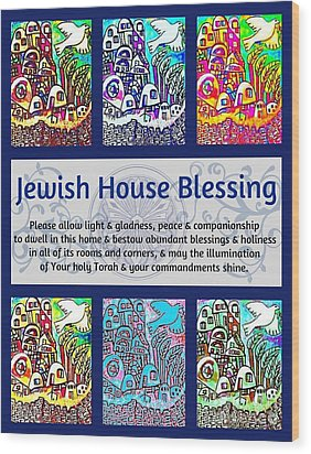Jewish House Blessing City Of Jerusalem Wood Print