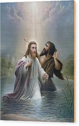 John The Baptist Baptizes Jesus Christ Wood Print by War Is Hell Store