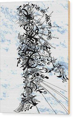 King Of Wind Wood Print