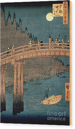 Kyoto Bridge By Moonlight Wood Print by Hiroshige