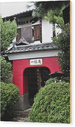 Kyoto Doorway Wood Print by Andy Smy