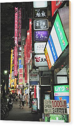 Kyoto Street Neon Signs Wood Print by Andy Smy
