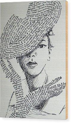 Language Of Cloth Wood Print by Tanni Koens