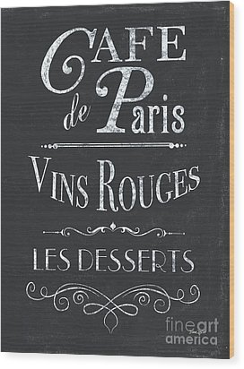 Wood Print featuring the painting Le Petite Bistro 2 by Debbie DeWitt