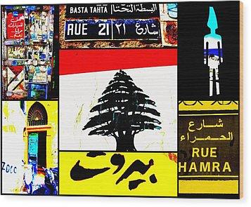 Lebanon Famous Icons Wood Print by Funkpix Photo Hunter