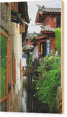 Lijiang Back Canal Wood Print