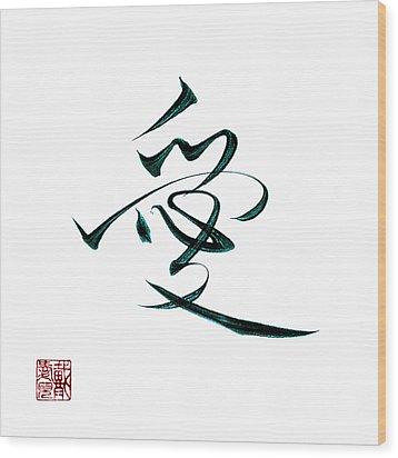 Love Wood Print by Oiyee At Oystudio