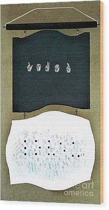 Wood Print featuring the painting Love U by Fei A