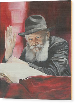 Lubavitcher Rebbe Wood Print by Miriam Leah