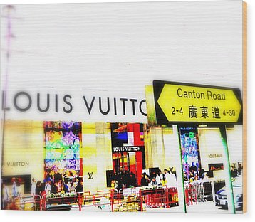 Luxury Shopping For Chinese In Hong Kong  Wood Print by Funkpix Photo Hunter