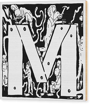 M Maze Wood Print by Yonatan Frimer Maze Artist