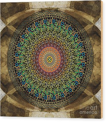 Mandala Armenian Alphabet Wood Print