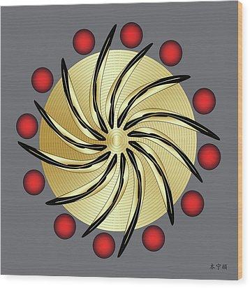 Mandala No. 14 Wood Print by Alan Bennington