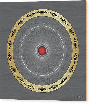 Mandala No. 2 Wood Print by Alan Bennington