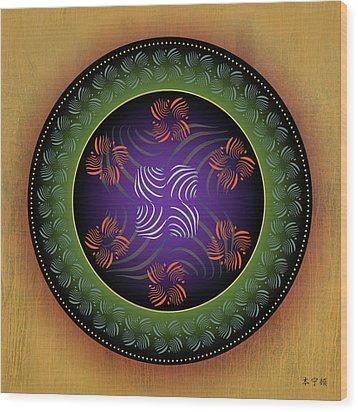 Mandala No. 23 Wood Print by Alan Bennington