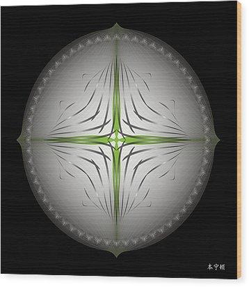 Mandala No. 44 Wood Print by Alan Bennington