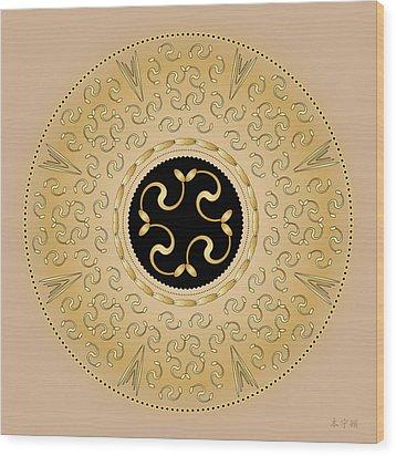 Mandala No. 57 Wood Print by Alan Bennington