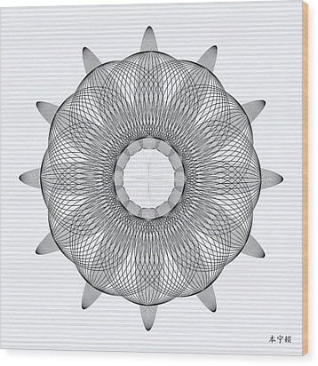 Mandala No. 78 Wood Print by Alan Bennington