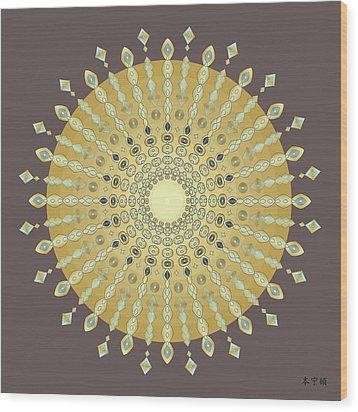 Mandala No. 9 Wood Print by Alan Bennington