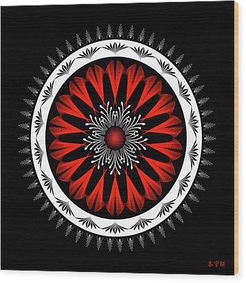 Mandala No. 98 Wood Print by Alan Bennington