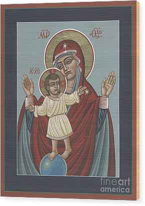 Wood Print featuring the painting Mary, Mother Of Mercy - Dedicated To Pope Francis In This Year Of Mercy 289 by William Hart McNichols