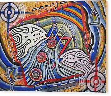 Mazalcha Your Stars Wood Print by Luke Galutia