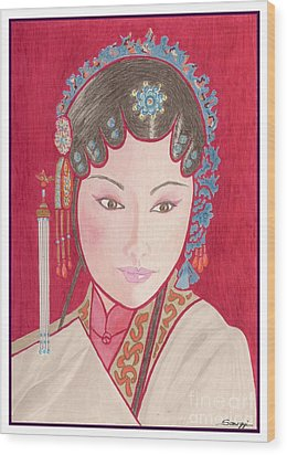 Mei Ling -- Portrait Of Woman From Chinese Opera Wood Print