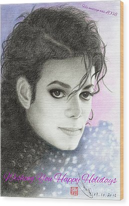 Wood Print featuring the drawing Michael Jackson Christmas Card 2015 - 'his Message Was Love' by Eliza Lo