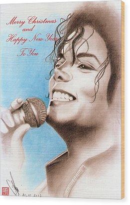 Michael Jackson Christmas Card 2016 - 005 Wood Print by Eliza Lo