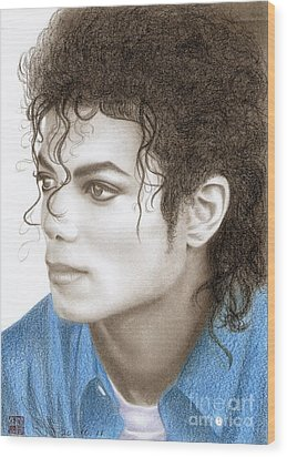 Wood Print featuring the drawing Michael Jackson #ten by Eliza Lo