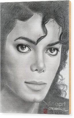 Michael Jackson #twenty Wood Print by Eliza Lo