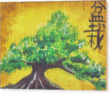 Wood Print featuring the painting Mini Bonsai by Shawna Rowe