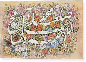 Mohammad Prophet Wood Print by Reza Badrossama