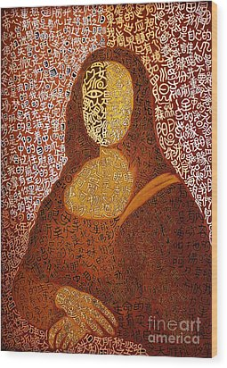 Wood Print featuring the painting Monalisa by Fei A
