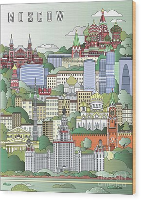 Moscow City Poster Wood Print by Pablo Romero