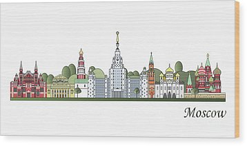 Moscow Skyline Colored Wood Print by Pablo Romero