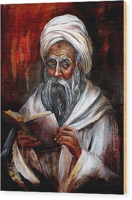 Moslem Man With Koran Wood Print
