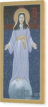 Wood Print featuring the painting Mother Of God Of Akita- Our Lady Of The Snows 115 by William Hart McNichols