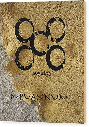 Mpuannum Adinkra Symbol Wood Print by Kandy Hurley