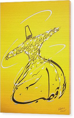Mystic Dancer In Yellow Wood Print by Faraz Khan