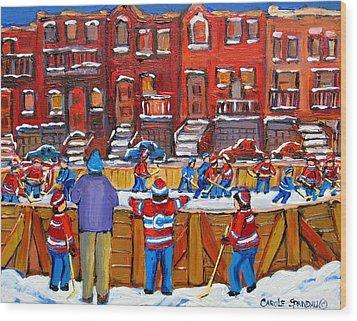 Neighborhood  Hockey Rink Wood Print by Carole Spandau