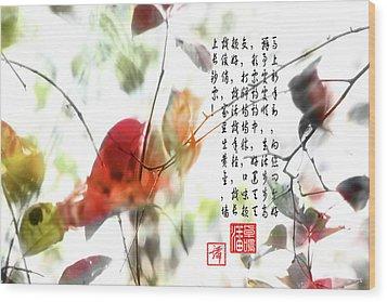 New Year Greeting Wood Print