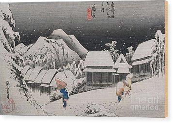 Night Snow Wood Print