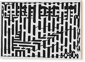 Nike Maze Wood Print by Yonatan Frimer Maze Artist