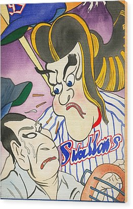 Nippon Baseball  Wood Print by Robert  Myers