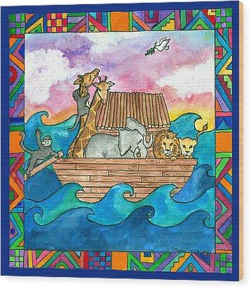 Noah's Ark Wood Print by Pamela  Corwin