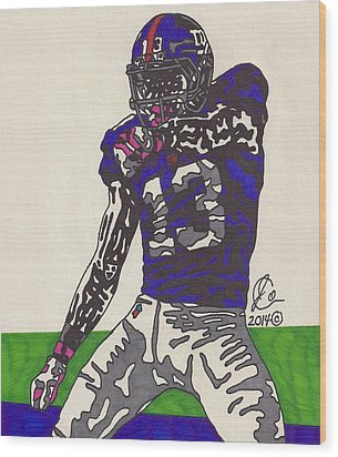 Odell Beckham Jr  Wood Print by Jeremiah Colley