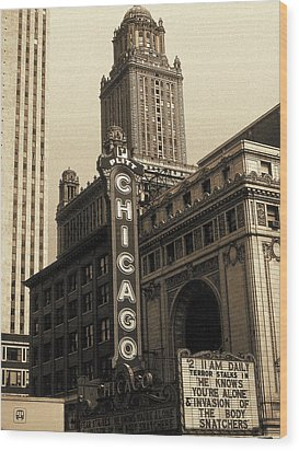 Old Chicago Theater - Vintage Art Wood Print